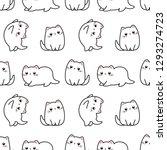 adorable cat seamless patter ...   Shutterstock .eps vector #1293274723