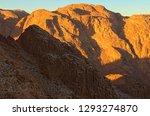 amazing sunrise at sinai... | Shutterstock . vector #1293274870