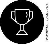 vector trophy icon  | Shutterstock .eps vector #1293332476