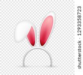 easter bunny ears. pink and... | Shutterstock .eps vector #1293358723