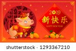 happy chinese new year 2019.... | Shutterstock .eps vector #1293367210