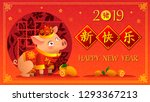 happy chinese new year 2019.... | Shutterstock .eps vector #1293367213