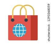 e commerce   online   shopping   | Shutterstock .eps vector #1293368059