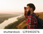 handsome bearded guy with... | Shutterstock . vector #1293402076