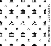 courthouse icons pattern... | Shutterstock .eps vector #1293423550