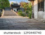 view of ancient architecture... | Shutterstock . vector #1293440740