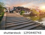 view of ancient architecture... | Shutterstock . vector #1293440743