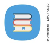 book  bookmark   education   | Shutterstock .eps vector #1293472180