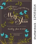 Wedding invitation card with abstract floral background. - stock vector
