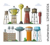 Water tower vector tank storage watery resource reservoir and industrial high metal structure container water-tower in city illustration set of towered construction isolated on white background