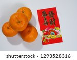 angpao chinese new year... | Shutterstock . vector #1293528316