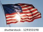 Proud American Flag Waving