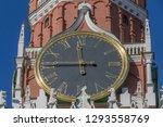 close up of clock on spasskaya... | Shutterstock . vector #1293558769