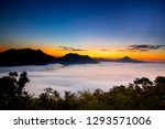 Scenic View Dawn Sky With...