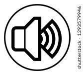 sound volume icon in circle....