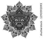 traditional ritual balinese... | Shutterstock .eps vector #1293592093