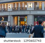 ginza  tokyo   japan   december ... | Shutterstock . vector #1293602743