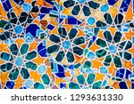 Colorful Mosaic Tiles At Guell...