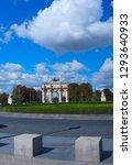 view of the arc de triomphe... | Shutterstock . vector #1293640933