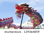 Chinese dragon during the year...