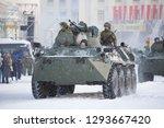 saint petersburg  russia  ...   Shutterstock . vector #1293667420