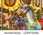 Vintage Merry Go Round Wooden...