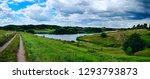 cloudy windy summer panoramic... | Shutterstock . vector #1293793873