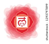 muladhara icon. the first root... | Shutterstock .eps vector #1293797899