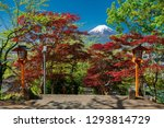 fuji mountain background and... | Shutterstock . vector #1293814729