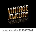 vector stylish emblem vintage... | Shutterstock .eps vector #1293837169