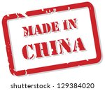 Red rubber stamp vector of Made In China - stock vector