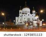 view on cathedral of christ the ... | Shutterstock . vector #1293851113