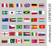 set of 36 grunge flags | Shutterstock .eps vector #1293876130