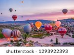 Small photo of Colorful hot air balloons before launch in Goreme national park, Cappadocia, Turkey