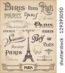 paris calligraphy   set of hand ... | Shutterstock .eps vector #129393050