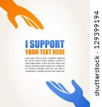hands   support and help concept | Shutterstock .eps vector #129399194