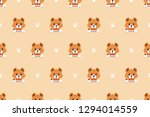 cartoon character cute dog... | Shutterstock .eps vector #1294014559
