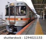 shizuoka  jp   november 3  2018 ... | Shutterstock . vector #1294021153
