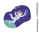 a boy  a man in a spacesuit  in ... | Shutterstock .eps vector #1294030303