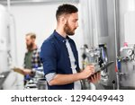 manufacture  business and...   Shutterstock . vector #1294049443
