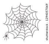 spider on cobweb vector... | Shutterstock .eps vector #1294057069