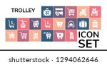 trolley icon set. 19 filled... | Shutterstock .eps vector #1294062646