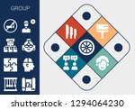 group icon set. 13 filled... | Shutterstock .eps vector #1294064230