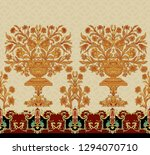 beautiful and colorful paisley... | Shutterstock . vector #1294070710