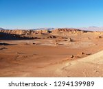 The Incredible Red Rocks Of Th...