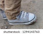 children's sneakers  shoes | Shutterstock . vector #1294143763
