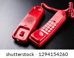 old analog telephone. red phone ... | Shutterstock . vector #1294154260