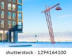 modern streetlamp by the sea | Shutterstock . vector #1294164100