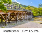 ise  japan at uji bridge of ise ... | Shutterstock . vector #1294177696