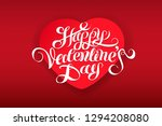 st.valentine's day holiday... | Shutterstock .eps vector #1294208080